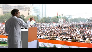 Shri Rahul Gandhi addresses the public at the Bharat Bachao Rally on the BJP's incompetence