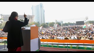 Congress President Smt. Sonia Gandhi addresses the public at the Bharat Bachao Rally