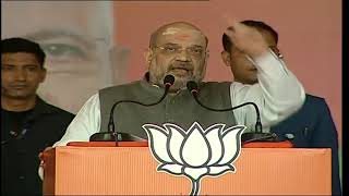 Shri Amit Shah's speech at public meeting in Deoghar, Jharkhand : 14.12.2019