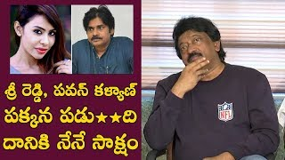 Ram Gopal Varma Sensational Comments On Pawan Kalyan At Amma Rajyamlo Kadapa Biddalu Press Meet