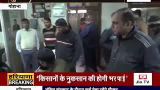 #GUNAAH || GOHANA : सहारा बैंक की शाखा में चोरों ने लगाई सेंध