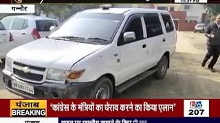 #GUNAAH || #Ganaur में बेखौफ बदमाशों का आतंक ! || #JANTATV