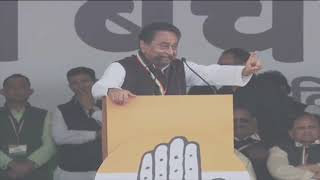 Kamal Nath addresses the public at the Bharat Bachao Rally on the BJP's incompetence
