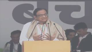 P Chidambaram addresses the public at the #BharatBachaoRally on the BJP's incompetence