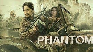Indian Star Actress Acting with Kiccha Sudeep New Movie || #Phantom
