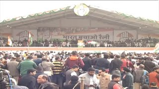 Kumari Selja addresses the public at the Bharat Bachao Rally on the BJP's incompetence