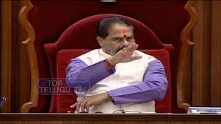 AP Assembly Day 5 Highlights   YS Jagan   Chandrababu   YSRCP   TDP   Janasena   Top Telugu TV