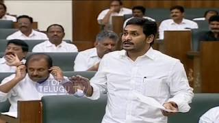 AP Assembly Day 5 Highlights | YS Jagan | Chandrababu | YSRCP | TDP | Janasena | Top Telugu TV
