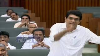 Buggana Rajendranath Speech | AP Assembly Day 5 Highlights | YS Jagan | Chandrababu | Top Telugu TV