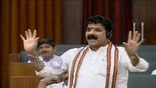 Butchaiah Chowdary Speech   AP Assembly Day 5 Highlights   YS Jagan   Chandrababu   Top Telugu TV