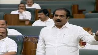 MLA Kannababu Speech | AP Assembly Day 5 Highlights | YS Jagan | Chandrababu | Top Telugu TV