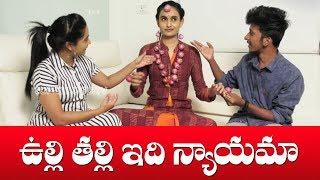 ఉల్లి తల్లి ఇది న్యాయమా ? | Onion Funny Trolls | Ulligadda | Telugu Funny Skits | Top Telugu TV