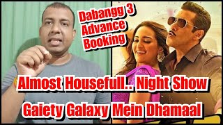 Dabangg 3 Ki Advance Booking Mumbai Mein Shuru, Gaiety Galaxy Mein Night Show Almost Full