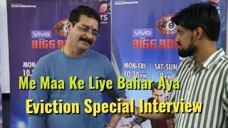 Hindustani Bhau EVICTION Exclusive Interview - BIGG BOSS 13 - BollywoodFlash