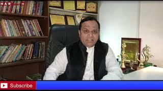 किस तरह नजफगढ़ को मिलेगी जाम से मुक्ति बताया डॉक्टर नीरज वत्स ने HAR NEWS 24