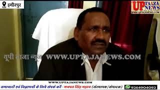 हमीरपुर में पुलिस और खाद विभाग ने किया अवैध गुटखा फैक्ट्री का खुलासा
