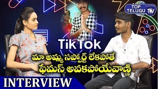 Tik Tok Santhosh Kasarla Full Interview | Tik Tok Latest Videos | Top Telugu TV Interviews
