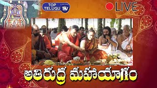 Atirudra Yagam Live | Hanmakonda | Bhavithasri Group of Companies | Top Telugu TV