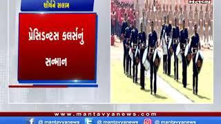 ગુજરાત પોલીસ ગૌરવંતી બની, ઉપરાષ્ટ્રપતિના હસ્તે મળ્યું 'પ્રેસિડેન્ટ્સ કલર્સ' સન્માન