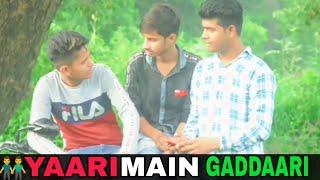 YAARI MAIN GADDAARI | ft. THE REAL BOYS | Round2Aell | R2A