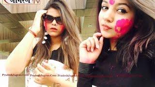 Pradesh Jagran TV:सहेली क्लब ने होली उत्सव पर की जमकर मस्ती