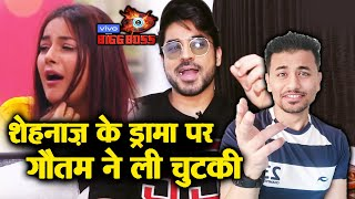 Bigg Boss 13 | Gautam Gulati REACTION On Shehnaz Gill's EVICTION Prank Drama | BB 13 Video