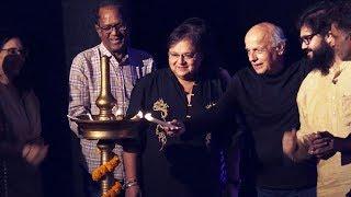 Mahesh Bhatt Inaugurate Jairangam Theatre Festival   Mumbai