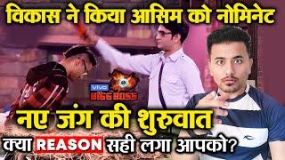 Bigg Boss 13 | Vikas Gupta NOMINATES Asim Riaz | Asim FIGHTS Back | BB 13 Episode Preview