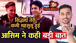 Bigg Boss 13 | Asim Riaz MISSED Siddharth Shukla; Here's What He Said | BB 13 Episode Preview
