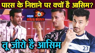Bigg Boss 13 | Why Paras Chhabra TARGETS Asim Riaz? | Here's The PLAN | BB 13 Video