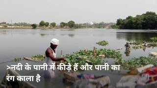 PradeshJagran TV:लखनऊ:गोमती नदी पर धोबी घाटों की दुर्दशा