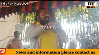 Protest Over CAB And NRC At Hyderabad | Indra Park | All Party Protest