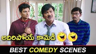 Rajendra Prasad Latest Comedy Scenes | 2019 Telugu Comedy Scenes | Kee Movie | RJ Balaji | Jiiva