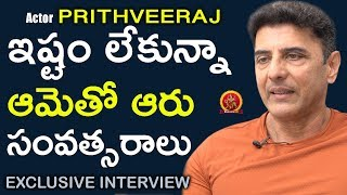 Actor Prithiveeraj Exclusive Interview || Close Encounter With Anusha || Bhavani HD Movies