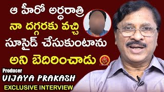 Actor & Producer Soma JayaPrakash Exclusive Full Interview || Close Encounter With Anusha