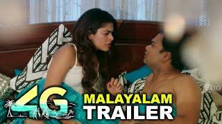 4G Movie Trailer (Malayalam) || Dhanya Balakrishna || Komalee Prasad || Tridha Choudhury