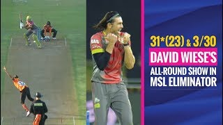 MSL 2019: MSL 2019: David Wiese's splendid all-round show vs Nelson Mandela Bay Giants