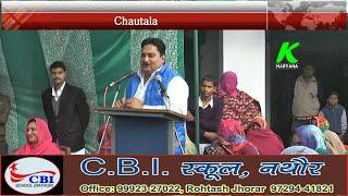 Ravi Chautala का गांव Chautala में जोरदार भाषण l आदित्य को बताया सवा पांचवा विधायक l K Haryana l