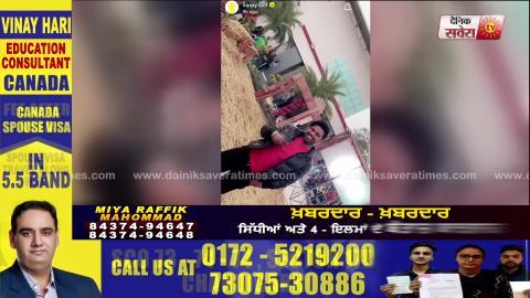 Sippy Gill : Jatti | Latest Punjabi Song 2019 | Video Song | Dainik Savera