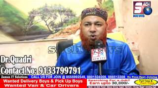 Dr. Quadri Is Back For Sach News Viewers | Contact Dr Quadri 9133799791 | @ SACH NEWS |