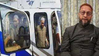 Asad Uddin Owaisi Sahab Ke Helicopter Ki Visibility Nahi Thi !!   @ SACH NEWS  