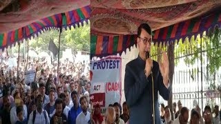 Amjadullah Khan On Fire Against NRC And CAB | All Party Protest In Hyderabad | @ SACH NEWS |