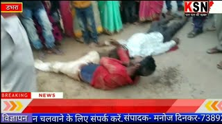 जांजगीर चाम्पा/डभरा सड़क एक बार फिर हुआ खून से लाल दुघर्टना में तीन लोग घायल.....