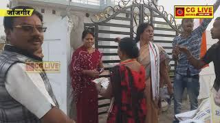 जाॅजगीर के वार्ड नं. 18 की सीता रामकुमार यादव ने किया जीत का दावा cglivenews