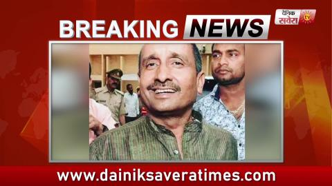 Breaking: Unnao Gangrape मामले में Ex MLA Kuldeep Senger दोषी करार