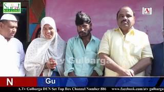 Zakera Banu Ke Qatil Darende Ko Saqt Saza Dene, Zaffar Hussain Ka Mutaleba A.Tv News 13-12-2019