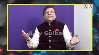 Dr.Ashfaq Ahmed Chulbul Ex Mayor Gulbarga Biography (Presentation By A.Tv Gulbarga)