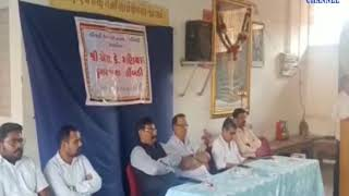 Limbadi | HK. A guardian convention was held at the Kumar school| ABTAK MEDIA