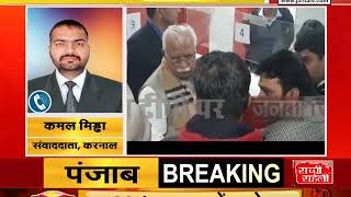 #CM_MANOHAR_LAL ने किया #KARNAL तहसील कार्यालय का औचक निरीक्षण, सस्पेंड हुए ये अधिकारी