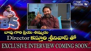 Director Kasthuri Srinivas Interview PROMO | BS Talk Show | Bapu Paintings | Top Telugu TV Interview